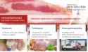 Húsnagykereskedés Budapest